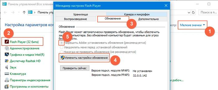 4-update-fp.jpg