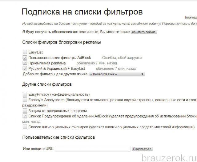 adblock-ghrm-26-640x528.jpg