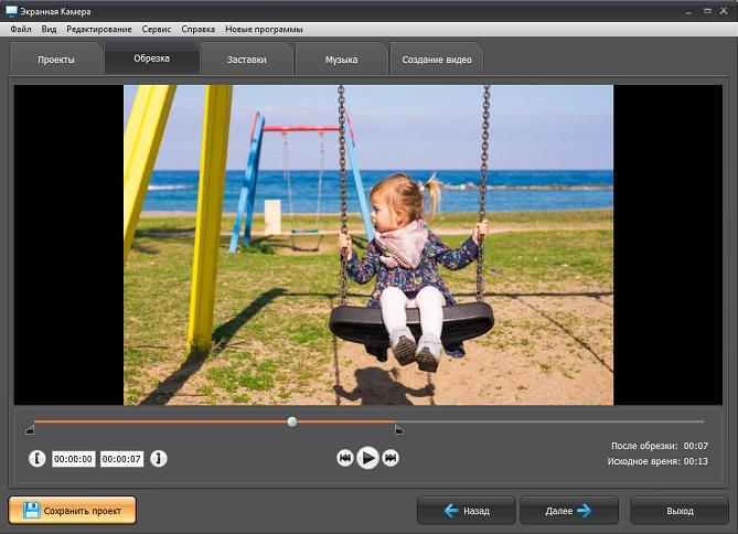 kak-snimat-video-na-yutub-s-kompyutera-3.jpg