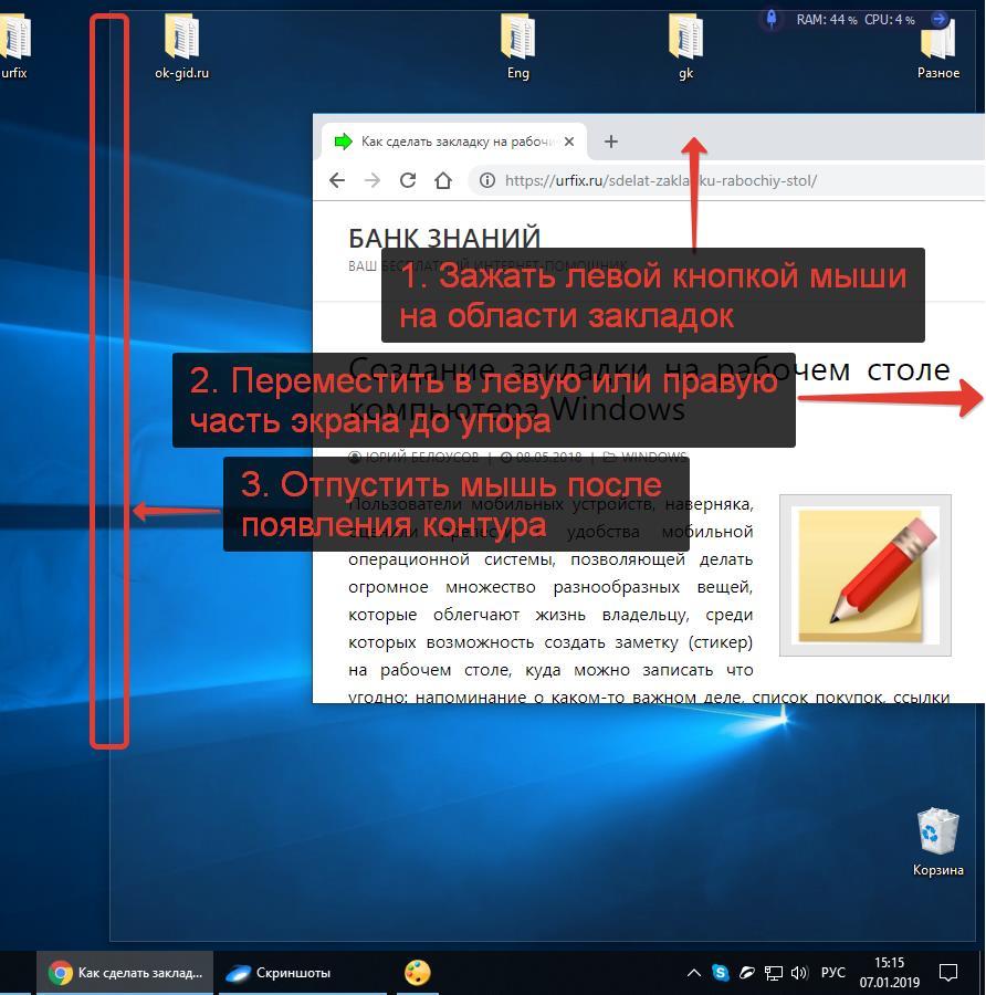 Otkryt-okno-brauzera-na-pol-ekrana.jpg.pagespeed.ce.mOhagtnw-0.jpg