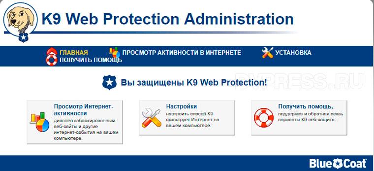 kak-zablokirovat-sajt-v-jandeks-brauzere.jpg