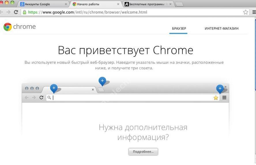 hrom-dlya-mak-6_1.jpg