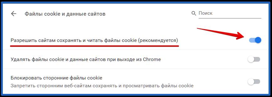 19-11-kuki-v-google-chrome-4.png