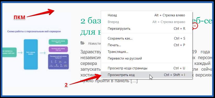 19-11-kuki-v-google-chrome-9.png
