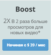 screenshot-vidiq.com-2017-04-01-22-39-28.png