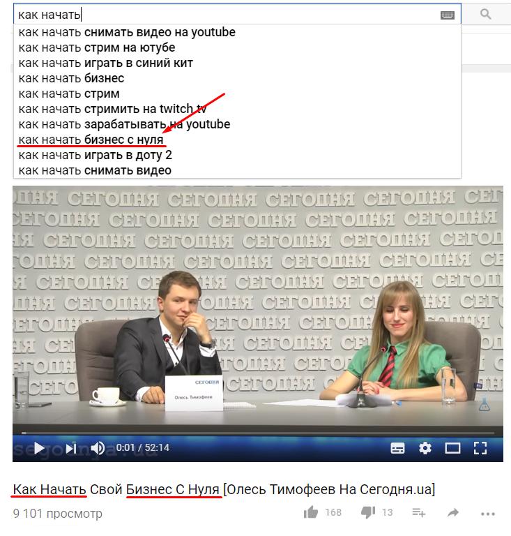 video-po-kluchevomu-zaprosu.png