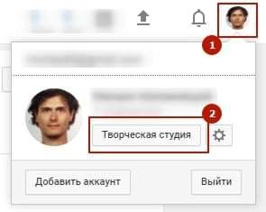 youtube-creators.jpg