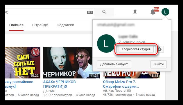 knopka-tvorcheskaya-studiya-na-yutube.png