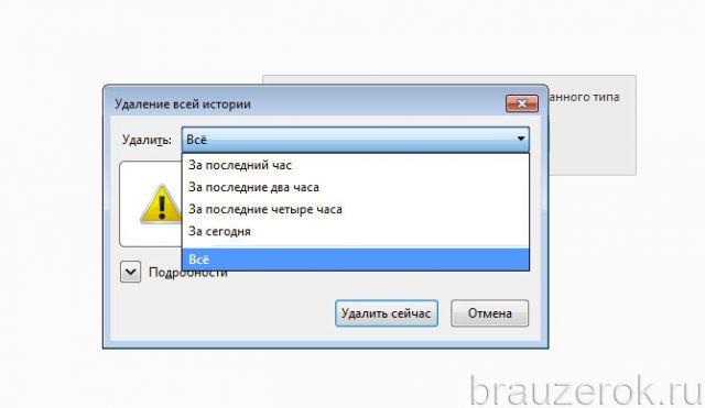 ochistka-ff-15-640x371.jpg