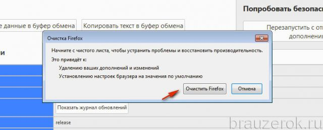 ochistka-ff-20-640x259.jpg