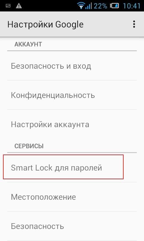 smart_lock_dlya_parolei.jpg