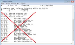 7-Ochistka-fajla-hosts-300x183.jpg
