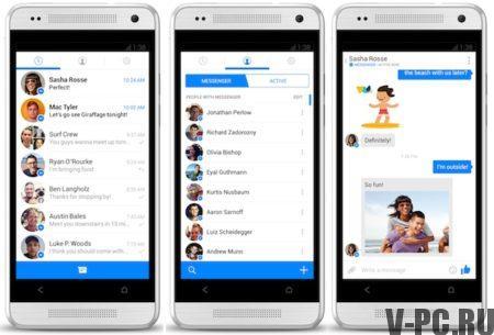 facebook-messenger-newUI-e1487175575317.jpg