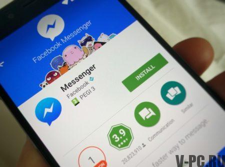 Facebook-Messenger-930x692-e1487175960979.jpeg
