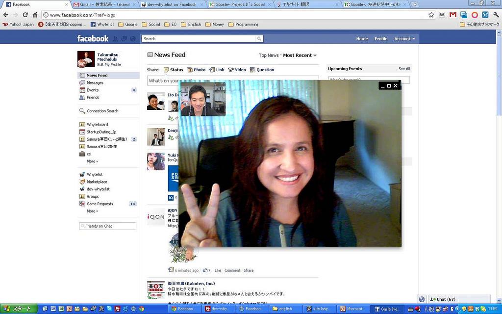 Video-en-Facebook1.jpg