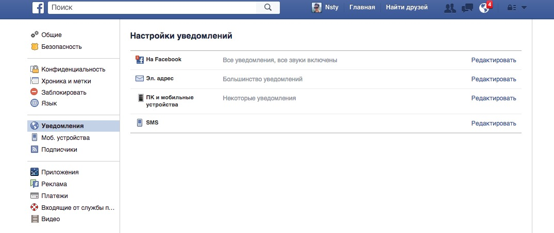 notifications-screen.jpg