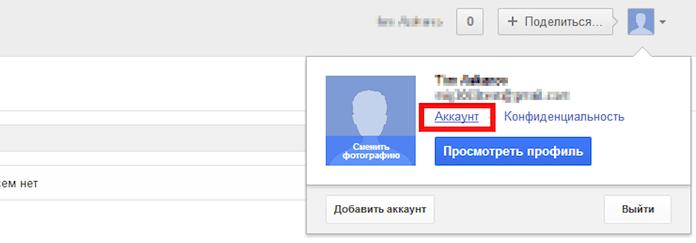 accountlink.png