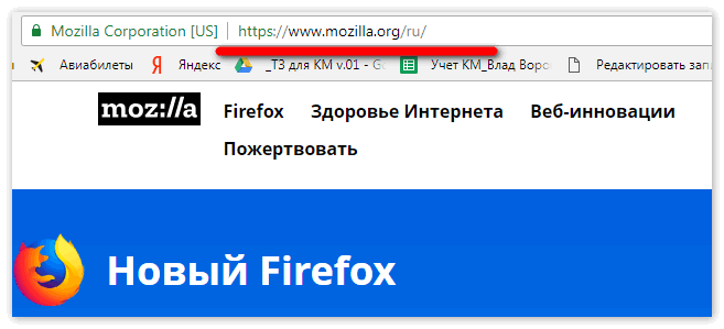 zajti-na-sajt-mozily.png