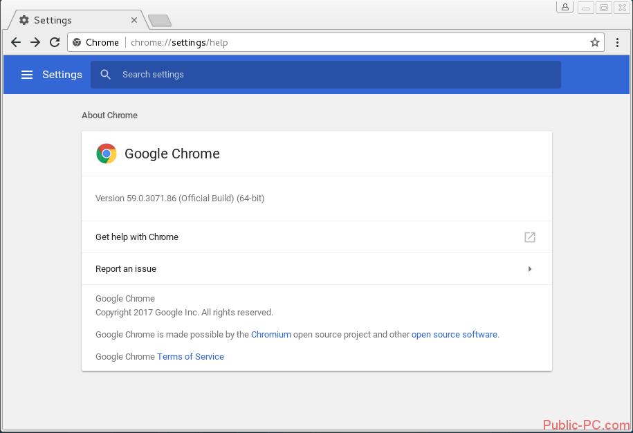 Google-Chrome-novaya-versiya-brauzera.png