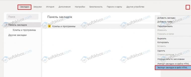 2717a068-6661-4aab-86ea-63f5ceb140d7_760x0_resize-w.jpg