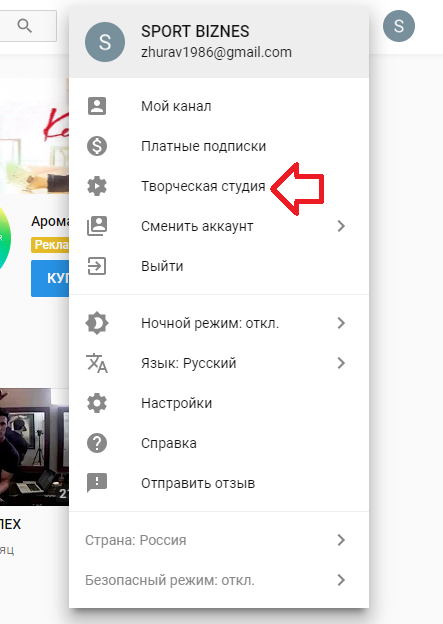youtube-ne-udalos-dobavit-kommentarij.png
