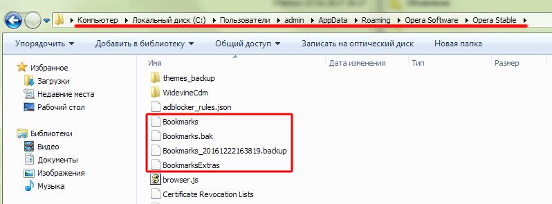 Perehodim-v-direktoriju-ukazannuju-v-grafe-Profil-.png