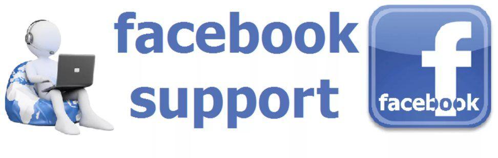facebook_support_result.jpg