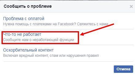 facebook_support3_result.jpg