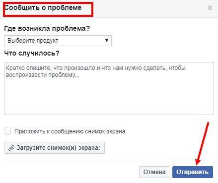 facebook_support4_result.jpg