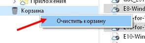 ochistit-disk-6.jpg