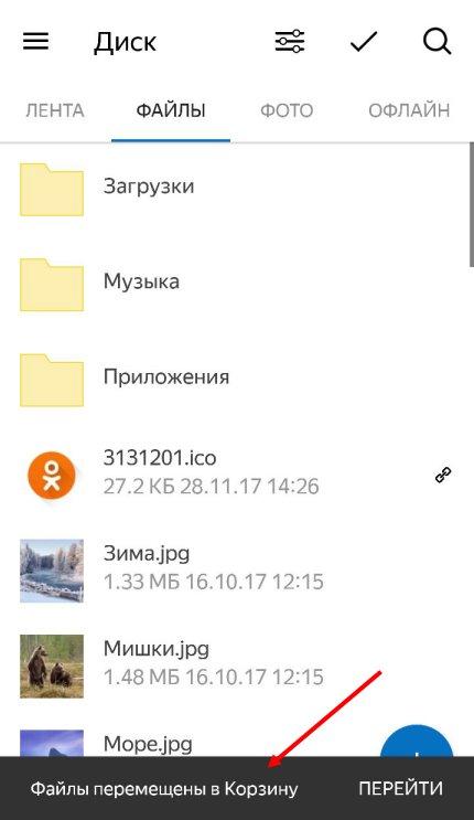 ochistit-disk-10.jpg