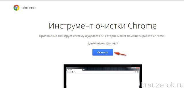nezapuskartsya-gchr-7-640x306.jpg