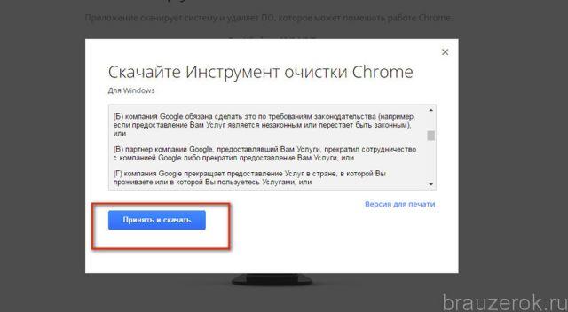 nezapuskartsya-gchr-8-640x352.jpg