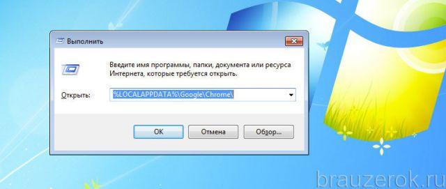 nezapuskartsya-gchr-9-640x271.jpg