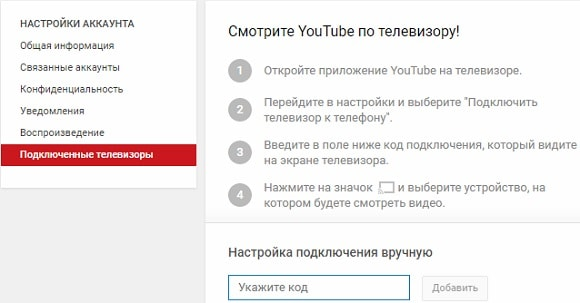 youtube-activateru.jpg