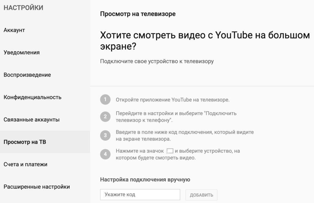 com-activate.ru_-1024x664.png