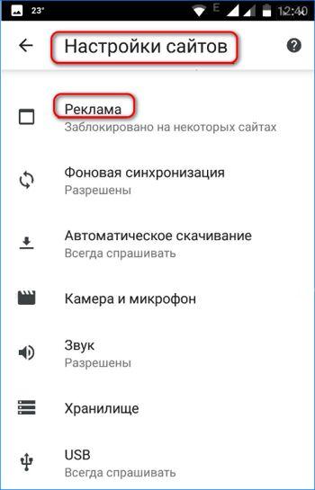 nastroyki-saytov-reklama.jpg