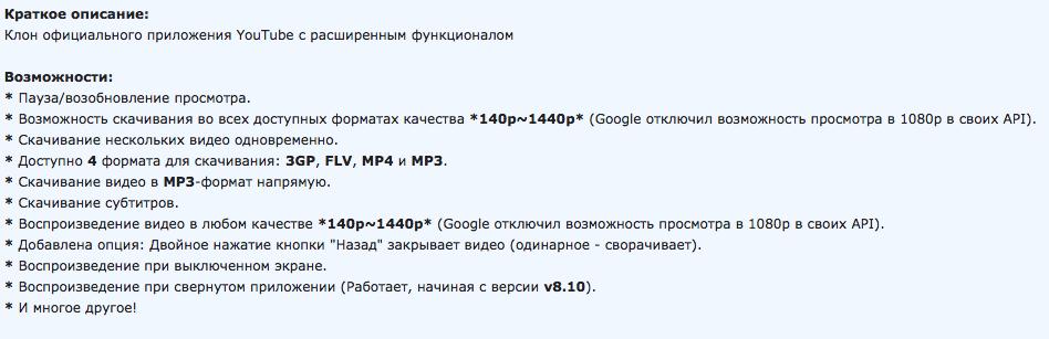 screenshot-4pda.ru-2017-04-12-00-37-47.png