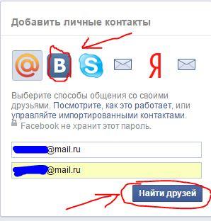 vybor-servisa-vkontakte.jpg