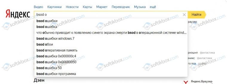 e6af7df5-a104-451c-99a0-0d082d800f27_760x0_resize-w.jpg