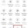 raspolozhenie-dopolnenij-100x100.png