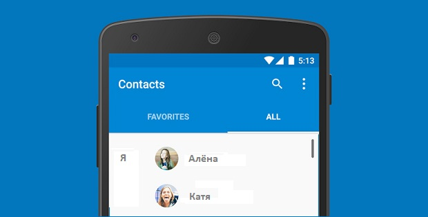 377-google-contacts-android-disable.jpg