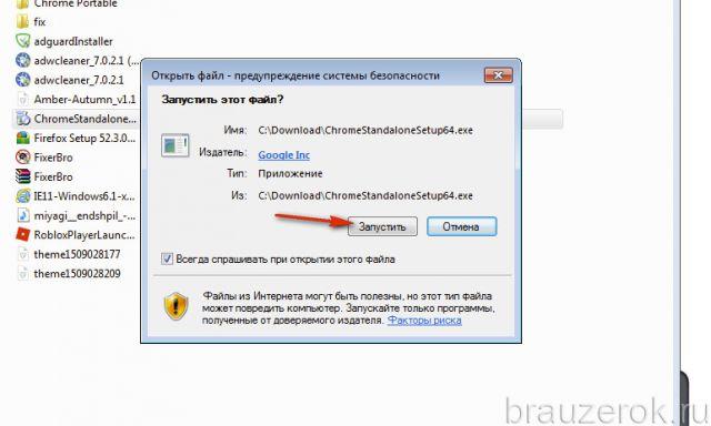 neustanavlivaetsya-ghrm-7-640x384.jpg