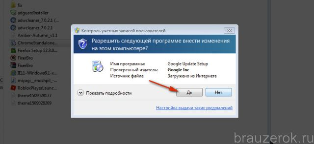 neustanavlivaetsya-ghrm-8-640x295.jpg