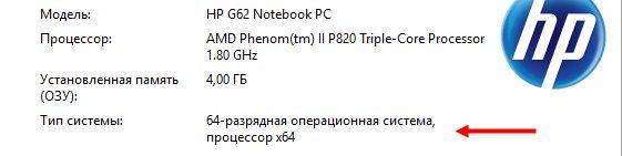 ne-ustanavlivaetsya-5.jpg