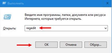 ne-ustanavlivaetsya-6.jpg