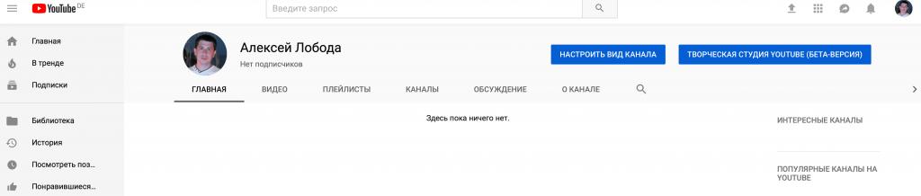 Snimok-ekrana-2018-12-20-v-18.56.47-min-1024x218.png