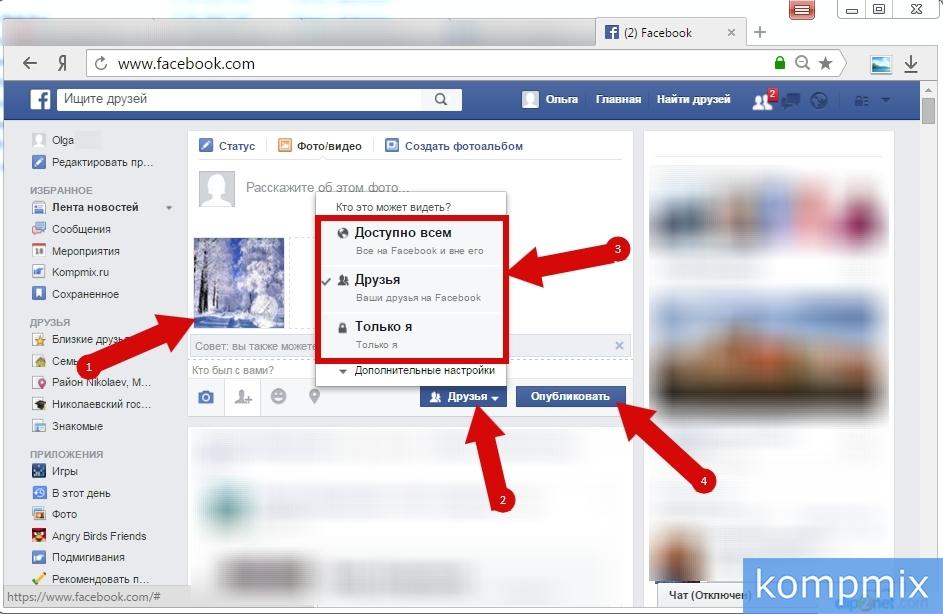 kak_dobavit_foto_v_Facebook_poshagovaya_instrukciya-3.jpg