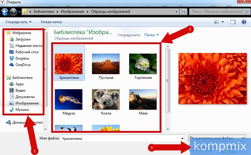 kak_dobavit_foto_v_Facebook_poshagovaya_instrukciya-6.jpg