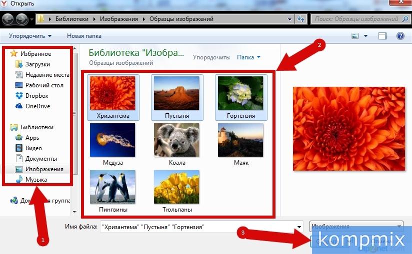 kak_dobavit_foto_v_Facebook_poshagovaya_instrukciya-14.jpg